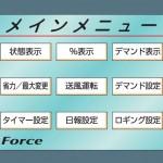 Force‰æ–Ê'Ì'Ý
